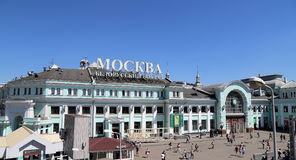 Belorussky railway station-- is one of the nine main railway stations in Moscow, Russia Stock Photography