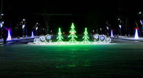 Belousov названное парком - ноча Стоковое фото RF