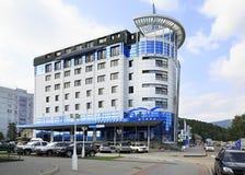 Belovodie hotel in resort Belokurikha Royalty Free Stock Photo
