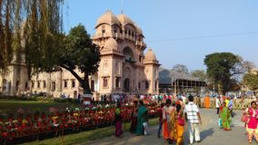 Belur Math front Area view royalty free stock photography
