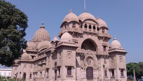 Belur Math Howrah Stock Images