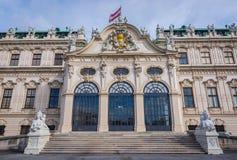 Belvédère à Vienne image libre de droits