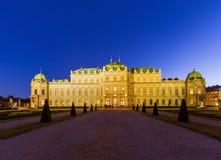 Belvédère de palais à Vienne Autriche image stock
