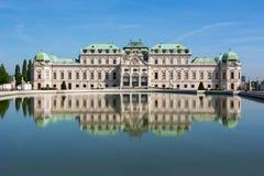 Belvédère supérieur, Vienne, Autriche photographie stock libre de droits