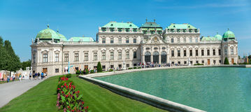 Belvedere Castle park - Vienna Royalty Free Stock Images