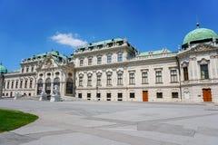 Belvedere como o complexo de construção histórica maravilhoso em Viena, Áustria imagem de stock royalty free
