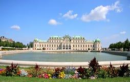 Belvedere del palacio de verano en Viena Imagen de archivo libre de regalías
