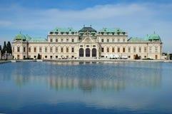 Belvedere del palacio de verano en Viena, Austria Fotos de archivo libres de regalías
