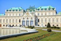 Belvedere Palace, Vienna, Austria Royalty Free Stock Image