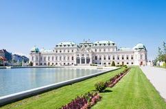 Belvedereslott, Wien, Österrike Royaltyfria Bilder