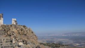 Belvoir Fortress. Belvoir Ancient Crusaders Fortress, Jordan Valley, Israel Jordan Star Stock Photography