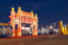 Belysningvärld på den globala byn i Dubai royaltyfria foton