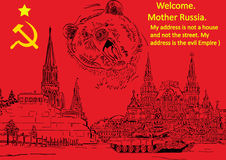 Bemuttern Sie Russland, den Kreml, Moskau, Russland, UDSSR, Witz, Roter Platz, Bär, Behälter Stockfotos
