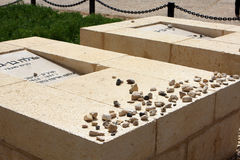Ben-Gurion's Tomb National Park Royalty Free Stock Photography