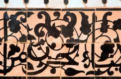 ben madrasa marrakesh morocco youssef Arkivbild