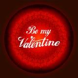 Ben mijn Valentijnskaart 2 Stock Foto