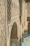 Ben Youseff Medrasa Royalty Free Stock Images