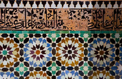 Ben Youssef Madrasa 4. The Ben Youssef Madrasa was an Islamic college in Marrakech and was named after the amoravid sultan Ali ibn Yusuf (reigned 1106–1142) Stock Image