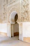 Ben Youssef Madrasa Royaltyfria Foton