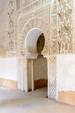 The Ben Youssef Madrasa Royalty Free Stock Photos