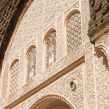 The Ben Youssef Madrasa Stock Images