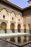 The Ben Youssef Madrasa Stock Photo