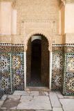 Ben Youssef Madrassa Stock Photos