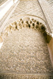 Ben Youssef Madrassa Royalty Free Stock Images