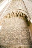 Ben Youssef Madrassa Royalty-vrije Stock Afbeeldingen