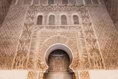 Ben Youssef Medersa Royalty Free Stock Images
