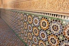 Ben Youssef Medrassa à Marrakech Photo libre de droits