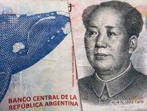 benadering van Argentijns bankbiljet van 200 peso's en Chinees bankbiljet van tien yuans