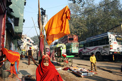 Benaras City Stock Photo