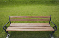 Bench in city park Royalty Free Stock Photo