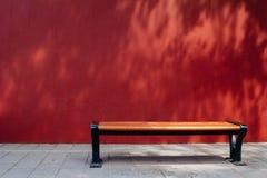 Bench in The Forbidden City Stock Photos