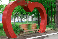 bench for lovers Royalty Free Stock Image