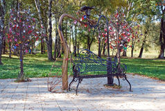 Bench newly married in the park. Pereslavl-Zalessky. Russia. Bench newly married in the park. Bench of lovers. Pereslavl-Zalessky. Russia Royalty Free Stock Photos