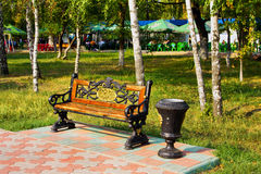 Bench in Park , Uralsk Royalty Free Stock Photos