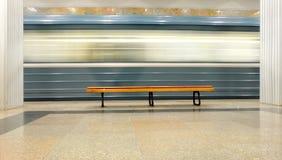 Bench on the platform Royalty Free Stock Photos