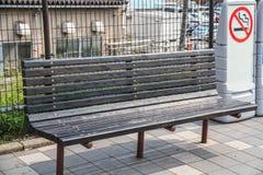 Bench public Stock Photos