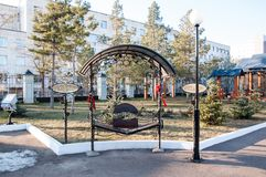 The bench of reconciliation in Orenburg Royalty Free Stock Images