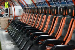 Bench at the stadium Donbass Arena Stock Image
