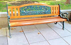 Bench in Tbilisi, Georgia Royalty Free Stock Images