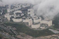 Bene immobile da una veduta panoramica Sviluppo privato delle costruzioni multipiano, Kiev, Ucraina, 09 dei cottage 08 2017 Immagine Stock