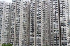 Bene immobile in Hong Kong Immagine Stock Libera da Diritti