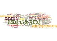 Benefici di progettazione del sito Web con direttore Word Cloud Concept Fotografie Stock