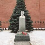 Benevolência de Stalin's fotografia de stock