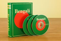 Bengali book with CD discs on the wooden table. 3D rendering. Bengali book with CD discs on the wooden table. 3D Royalty Free Stock Photos