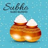 Bengali New Year. Stock Image