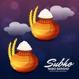 Bengali New Year Subho Nabo BarshoHappy Pohela Boishakh a mud pot fill with rasgulla. Illustration of a Background for Bengali New Year Subho Nabo BarshoHappy Stock Photos